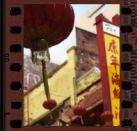 china town, sanfransisco
